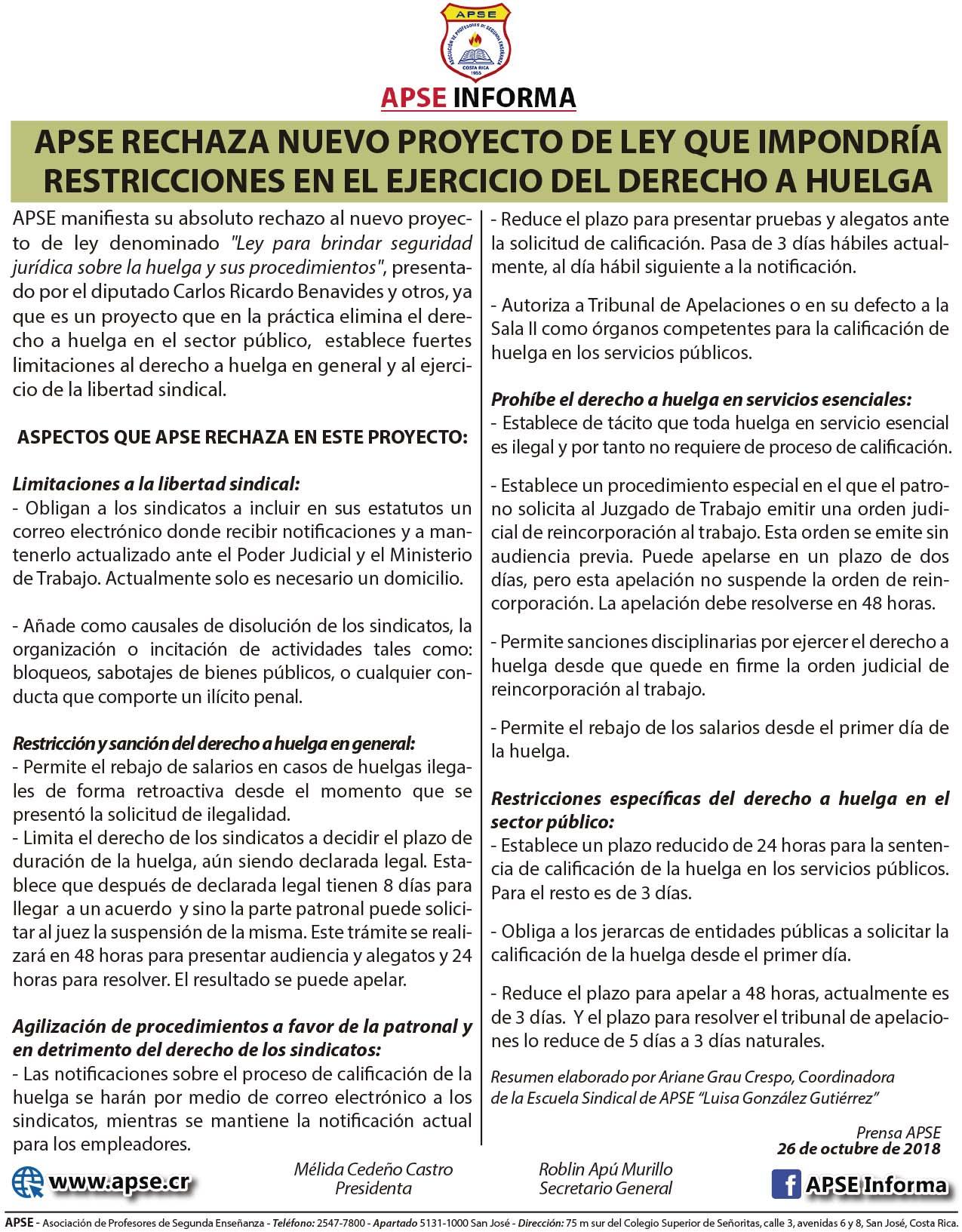 APSE RECHAZA NUEVO PROYECTO DE LEY QUE IMPONDRÍA RESTRICCIONES EN EL EJERCICIO DEL DERECHO A HUELGA