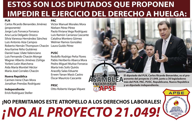 APSE ALERTA SOBRE INTENCIÓN DE DIPUTADOS DE APLICAR LA VÍA RÁPIDA PROYECTO DE LEY 21.049