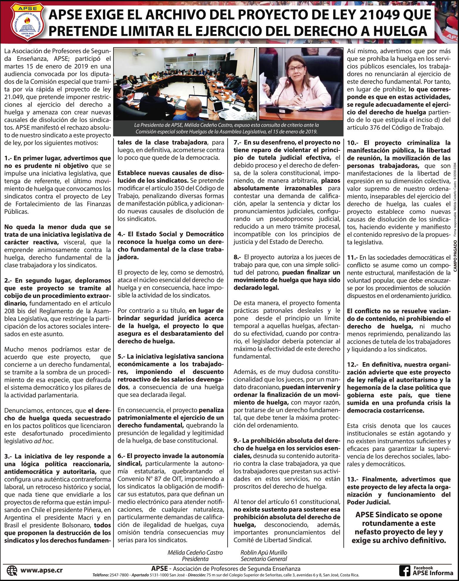 APSE EXIGE EL ARCHIVO DEL PROYECTO DE LEY 21049 QUE PRETENDE LIMITAR EL EJERCICIO DEL DERECHO A HUELGA