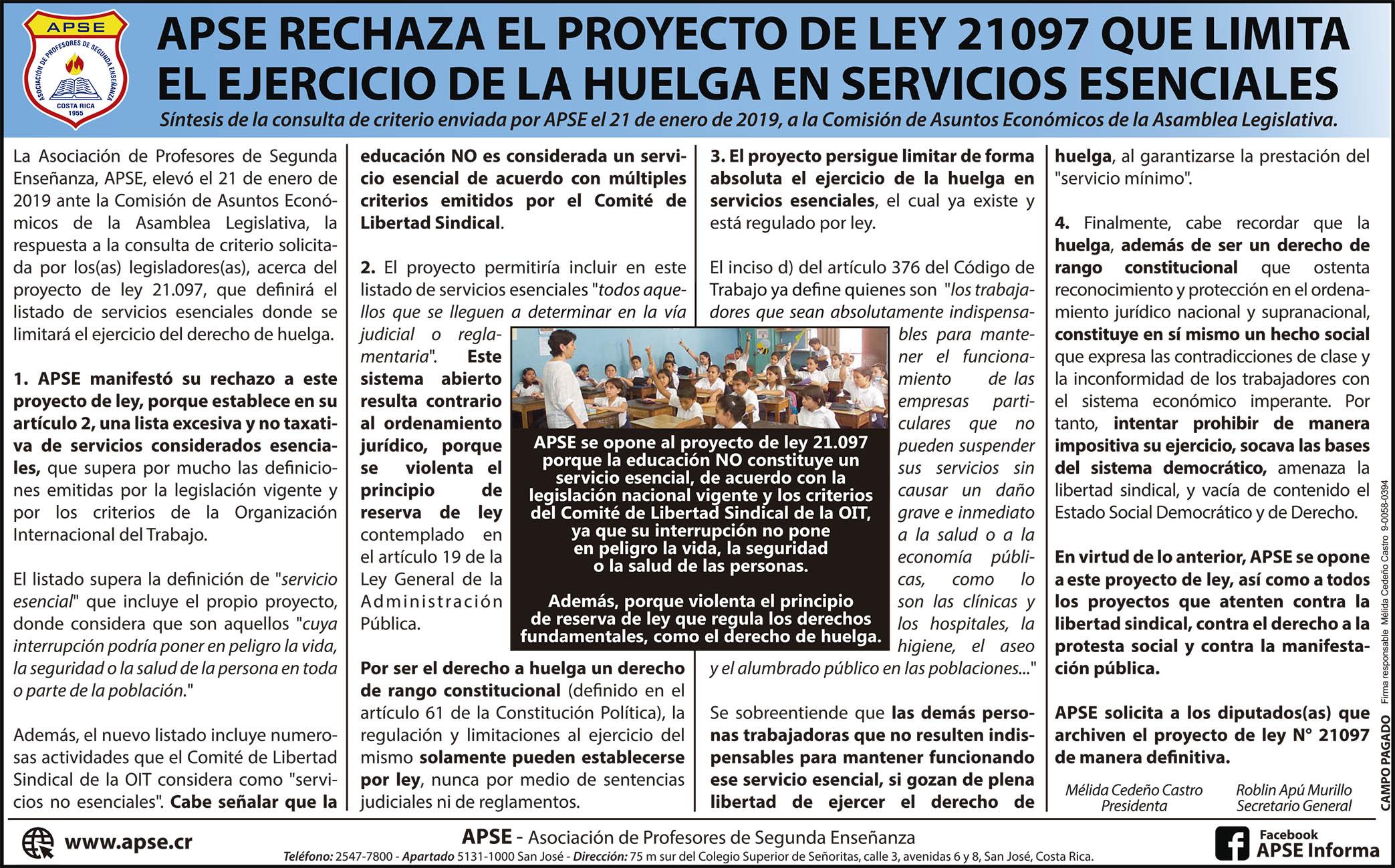 APSE RECHAZA EL PROYECTO DE LEY 21097 QUE LIMITA EL EJERCICIO DE LA HUELGA EN SERVICIOS ESENCIALES
