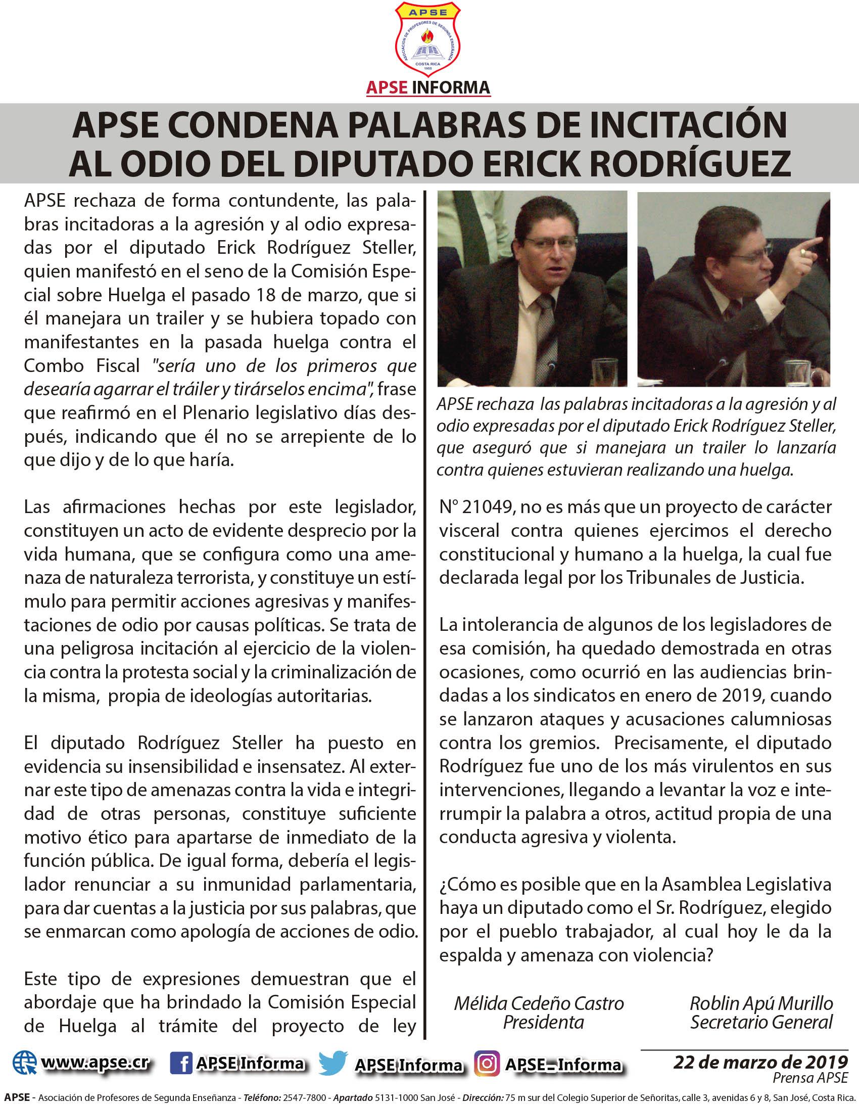 APSE CONDENA PALABRAS DE INCITACIÓN AL ODIO DEL DIPUTADO ERICK RODRÍGUEZ