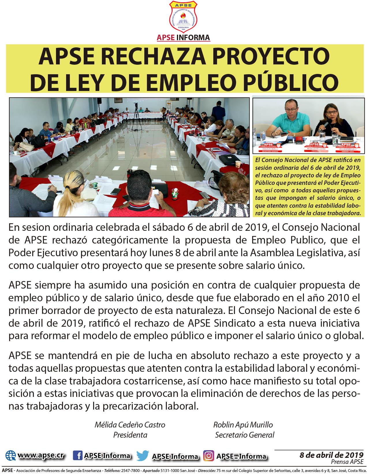 APSE RECHAZA PROYECTO DE LEY DE EMPLEO PÚBLICO