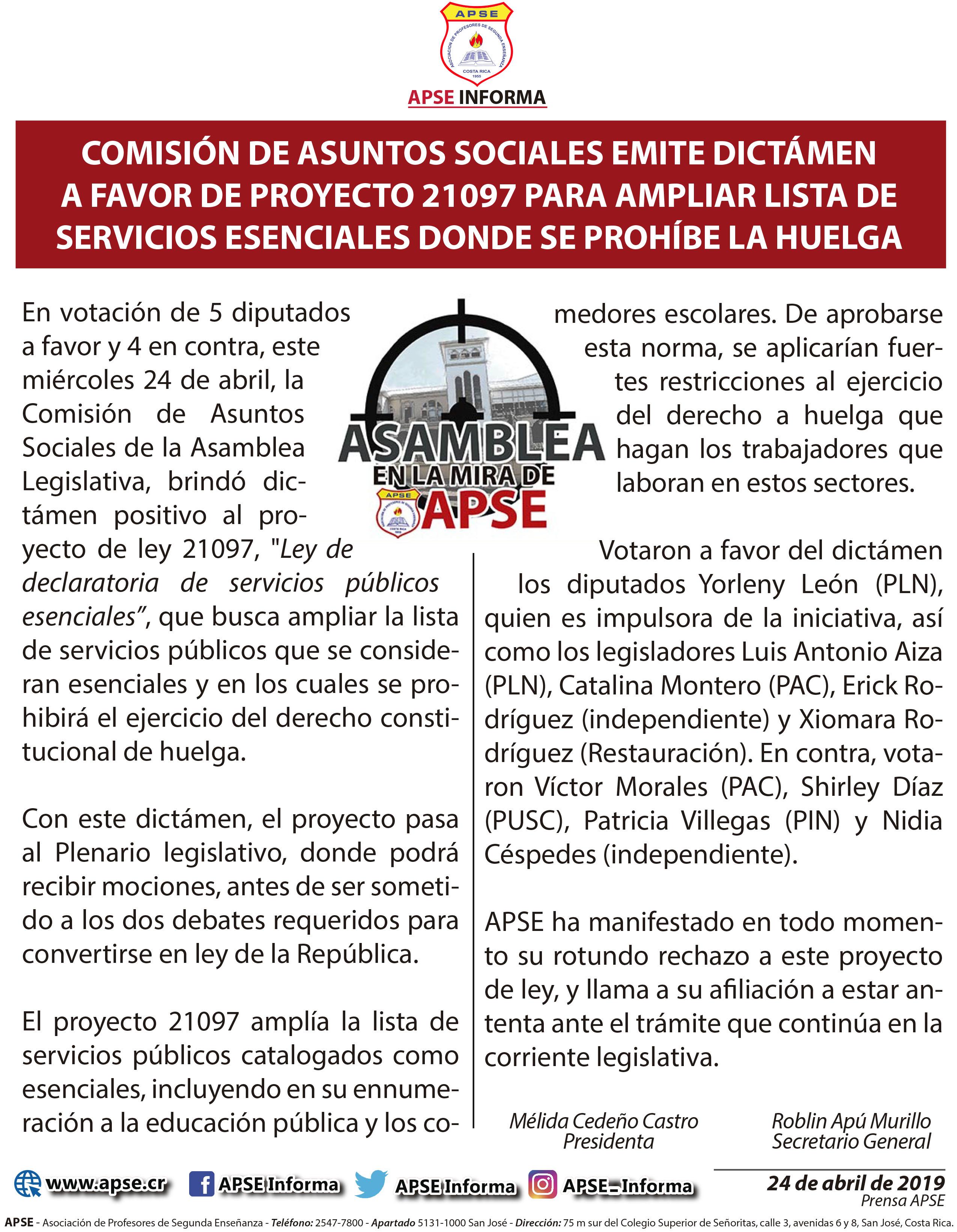 COMISIÓN DE ASUNTOS SOCIALES EMITE DICTÁMEN A FAVOR DE PROYECTO 21097 PARA AMPLIAR LISTA DE SERVICIOS ESENCIALES DONDE SE PROHÍBE LA HUELGA