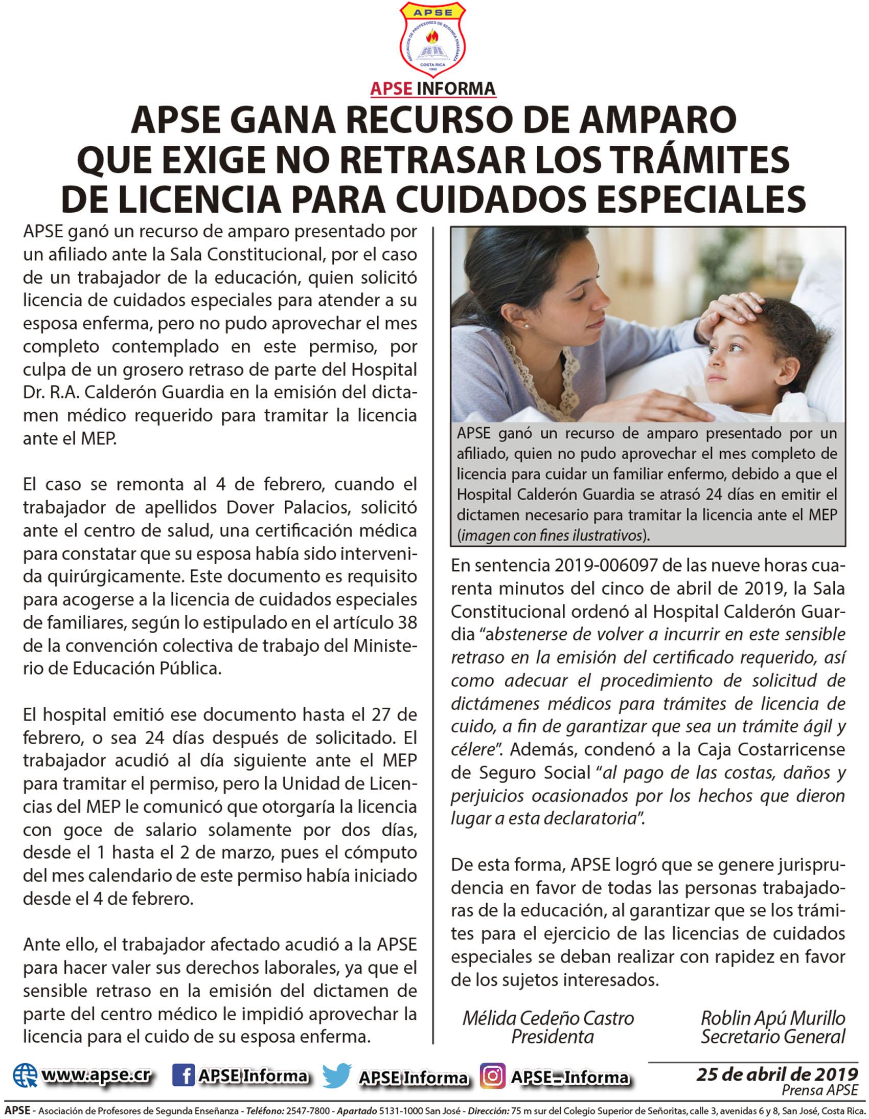 APSE GANA RECURSO DE AMPARO QUE EXIGE NO RETRASAR LOS TRÁMITES DE LICENCIA PARA CUIDADOS ESPECIALES