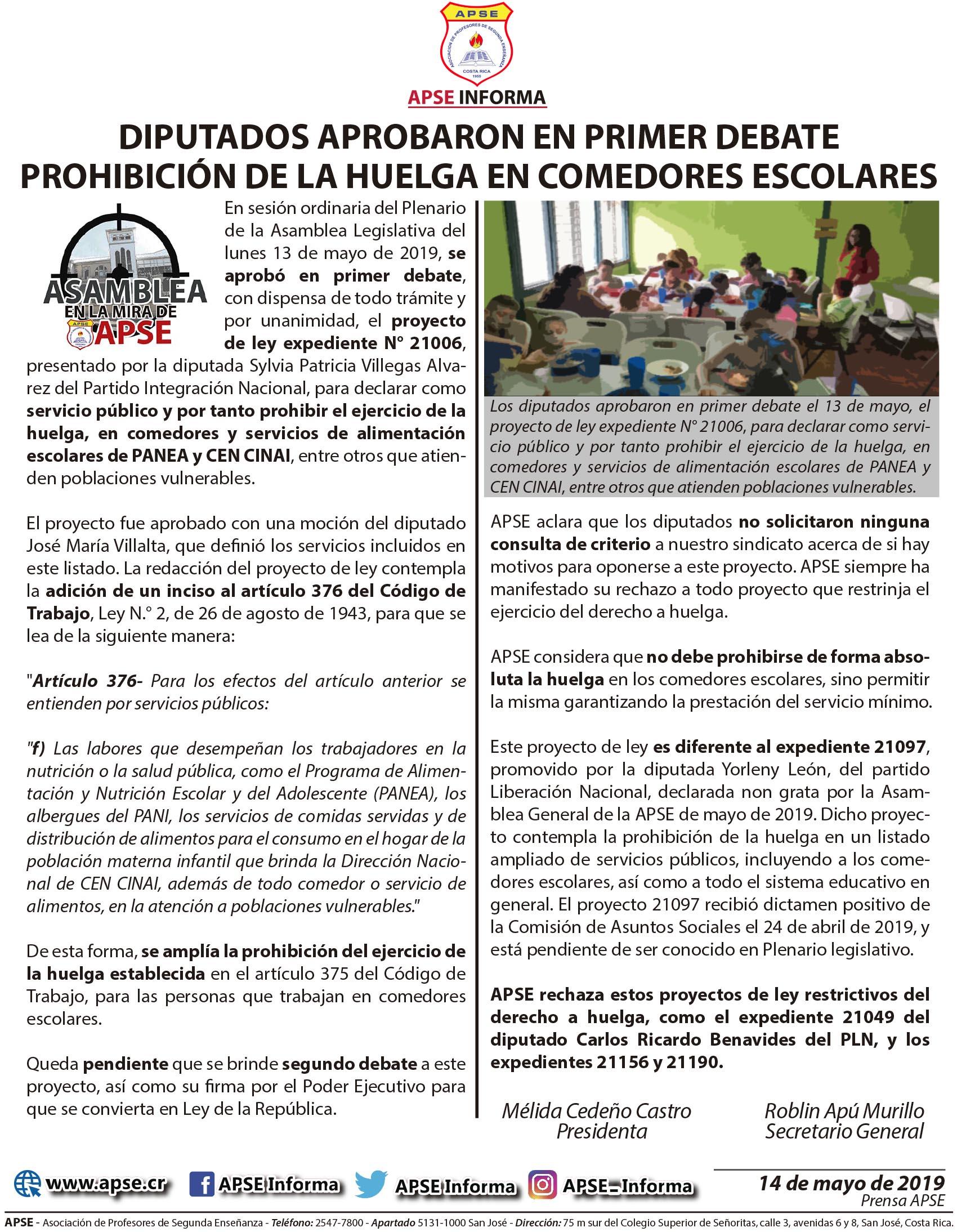 DIPUTADOS APROBARON EN PRIMER DEBATE PROHIBICIÓN DE LA HUELGA EN COMEDORES ESCOLARES