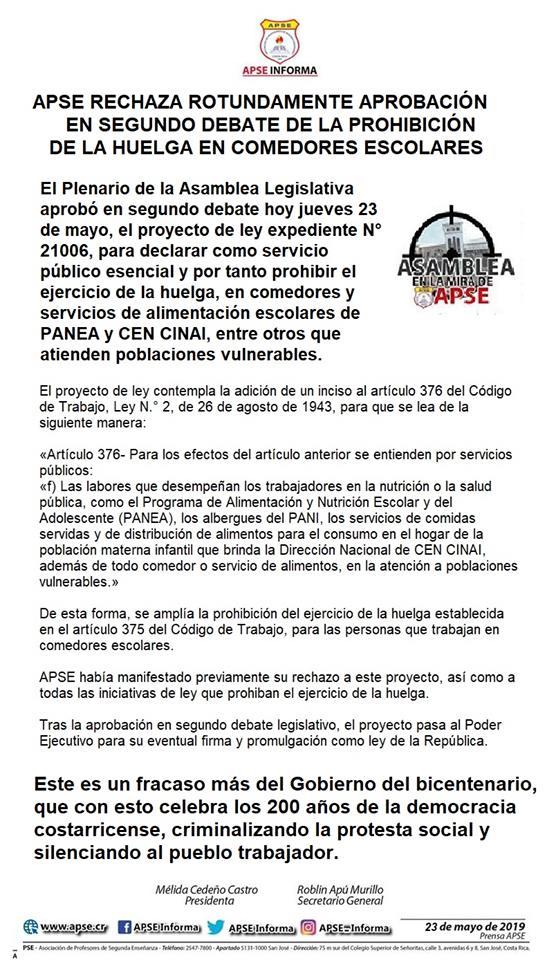APSE RECHAZA ROTUNDAMENTE APROBACIÓN EN SEGUNDO DEBATE DE LA ...