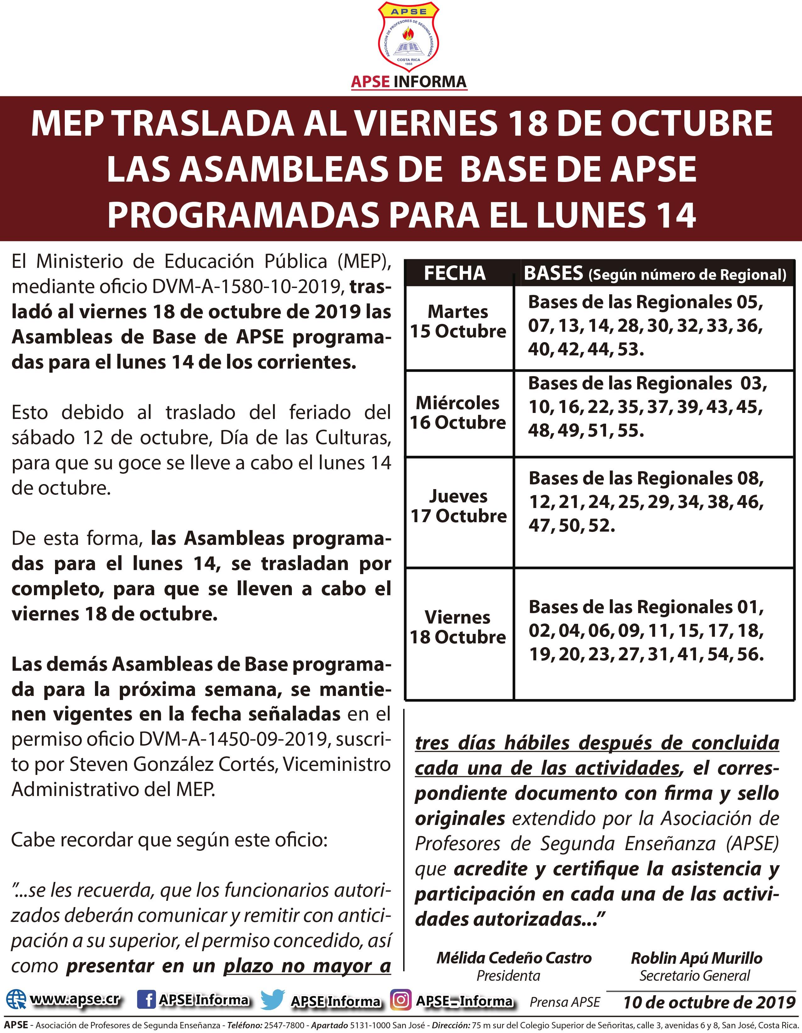 MEP TRASLADA AL VIERNES 18 DE OCTUBRE LAS ASAMBLEAS DE BASE DE APSE PROGRAMADAS PARA EL LUNES 14