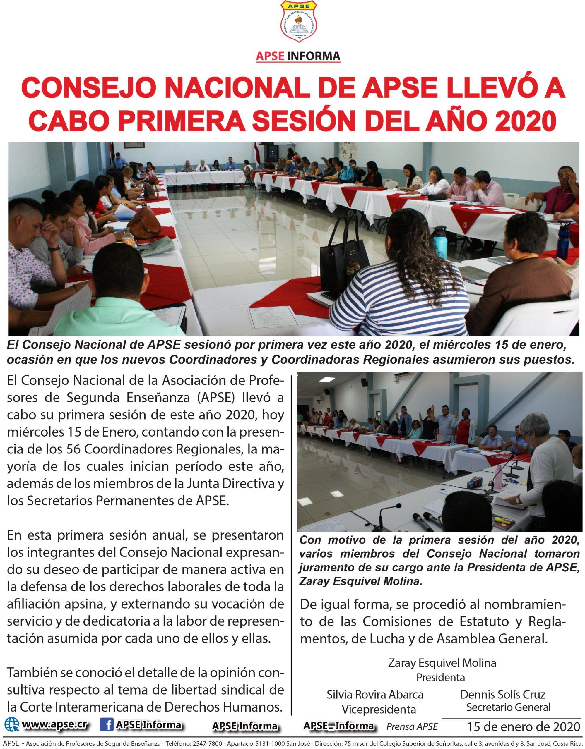 CONSEJO NACIONAL DE APSE LLEVÓ A CABO PRIMERA SESIÓN DEL AÑO 2020
