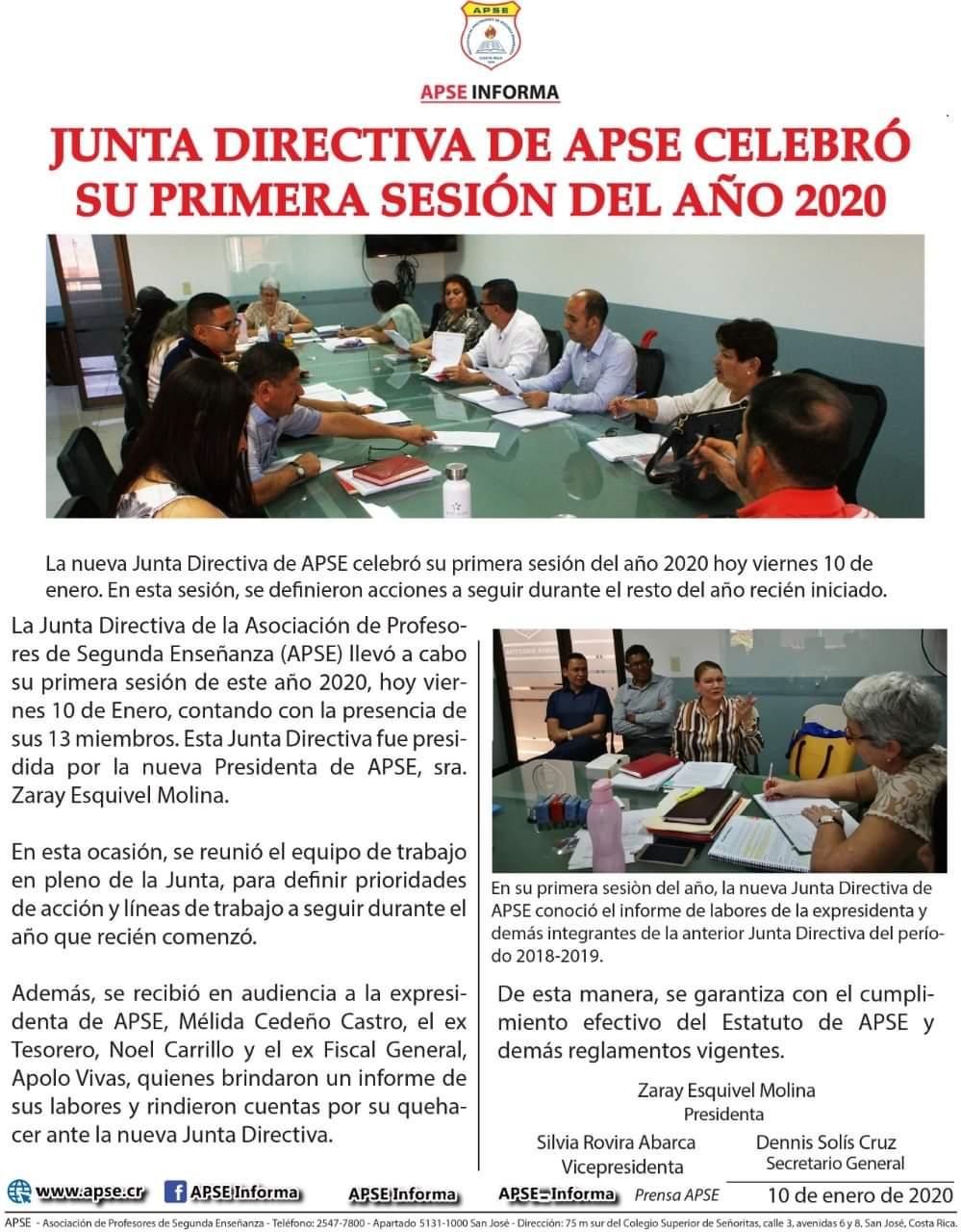 JUNTA DIRECTIVA DE APSE CELEBRÓ SU PRIMERA SESIÓN DEL AÑO 2020