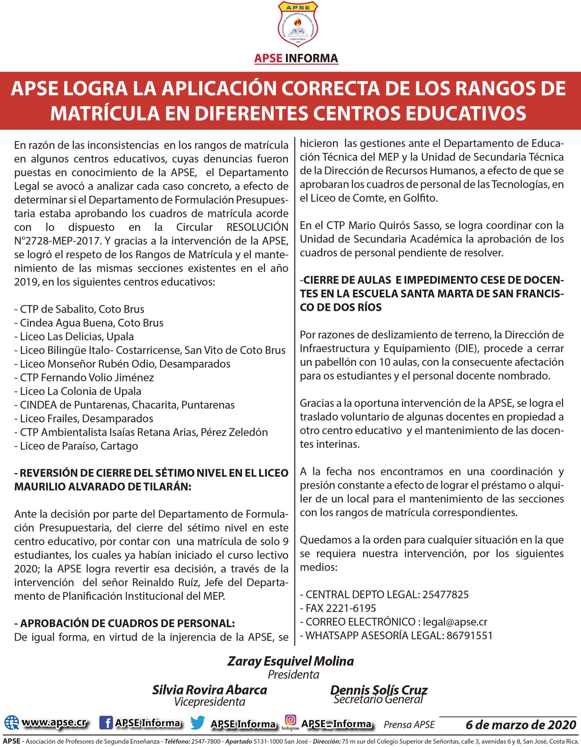 APSE LOGRA LA APLICACIÓN CORRECTA DE LOS RANGOS DE MATRÍCULA EN DIFERENTES CENTROS EDUCATIVOS