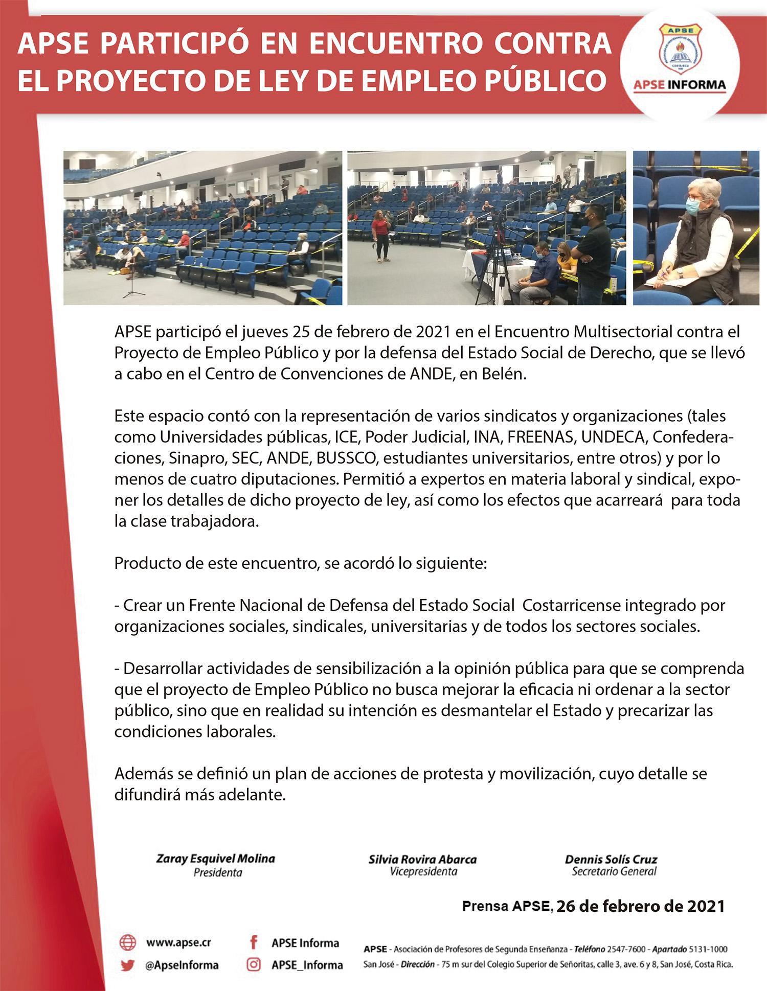 APSE PARTICIPÓ EN ENCUENTRO CONTRA EL PROYECTO DE LEY DE EMPLEO PÚBLICO