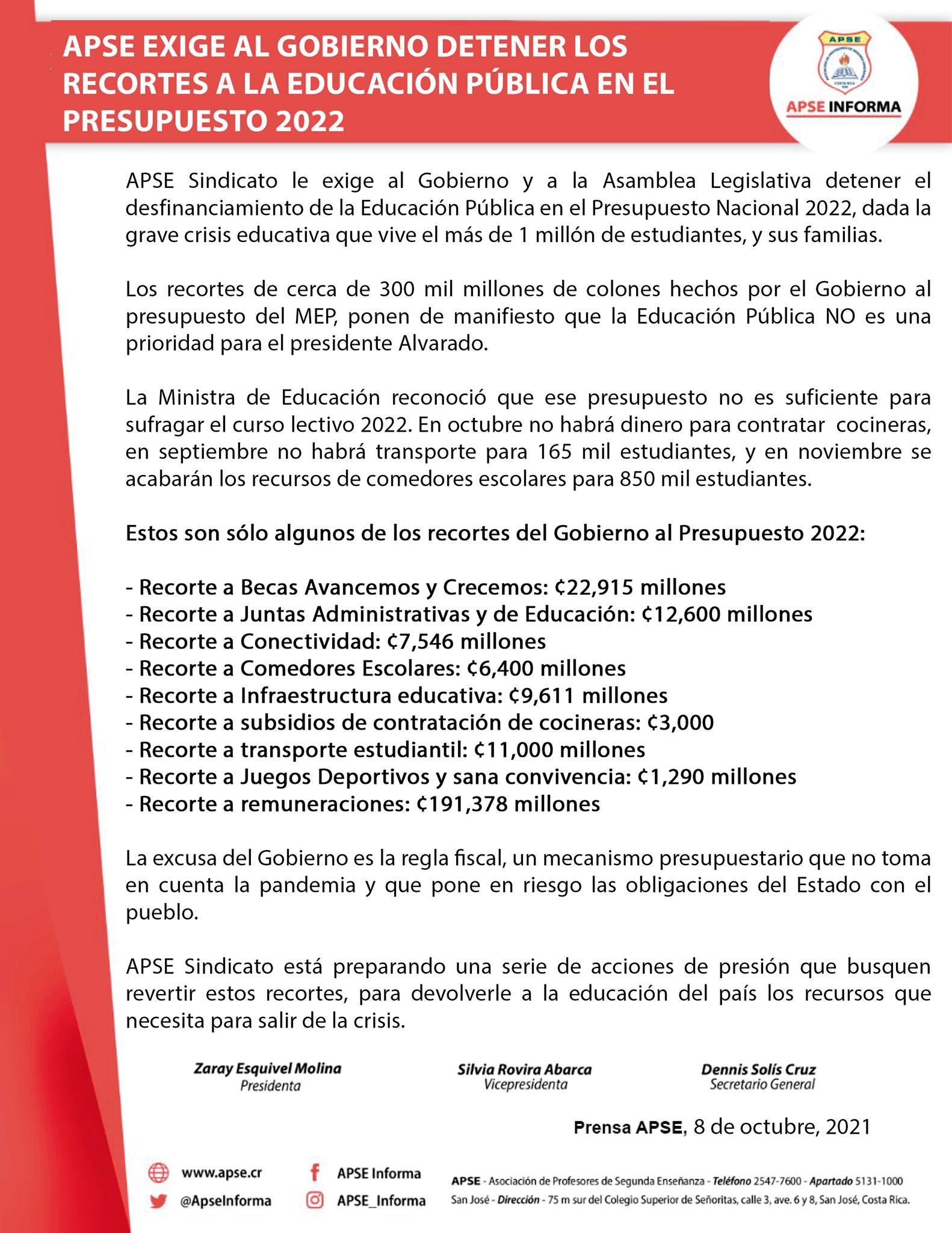 APSE EXIGE AL GOBIERNO DETENER LOS RECORTES A LA EDUCACIÓN PÚBLICA EN EL PRESUPUESTO 2022